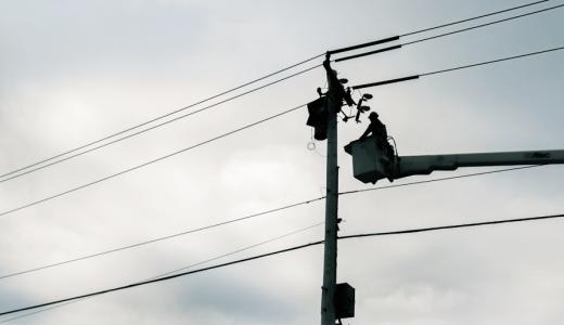 電柱等の設置についてのお願い(引き続き設置)
