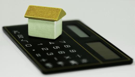 あなたの不動産投資期待利回りは?%  例題「利回り計算と物件選別」