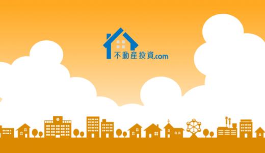 特別警戒中の東京都庁へ、宅建免許更新