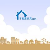 「賃貸住宅の管理業務等の適正化に関する法律」