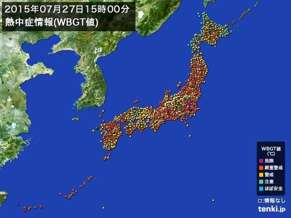 日本気象協会 tenki.jp より引用