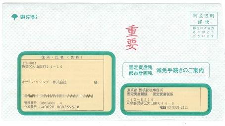 150805-02