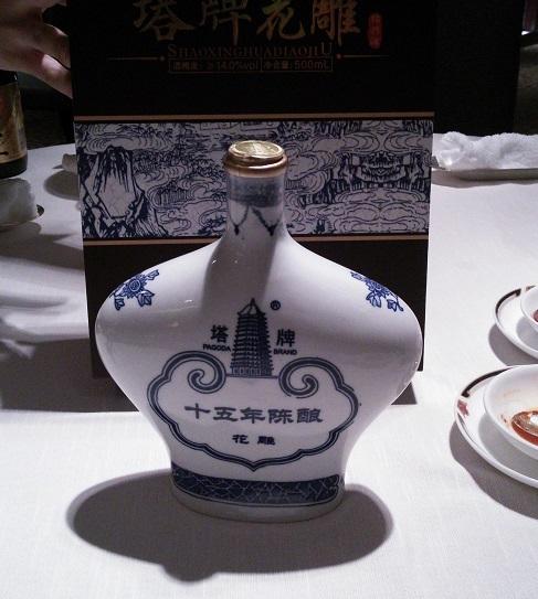 紹興酒 15年モノ