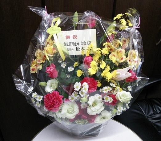 東京信金M支店長さん 有難うございました。