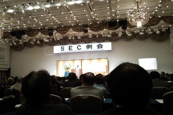 講演中の五木先生